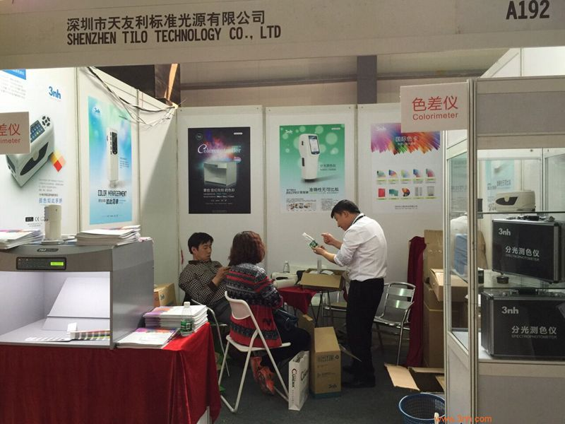 Famous Furniture Fair (colorimeter, color light box )