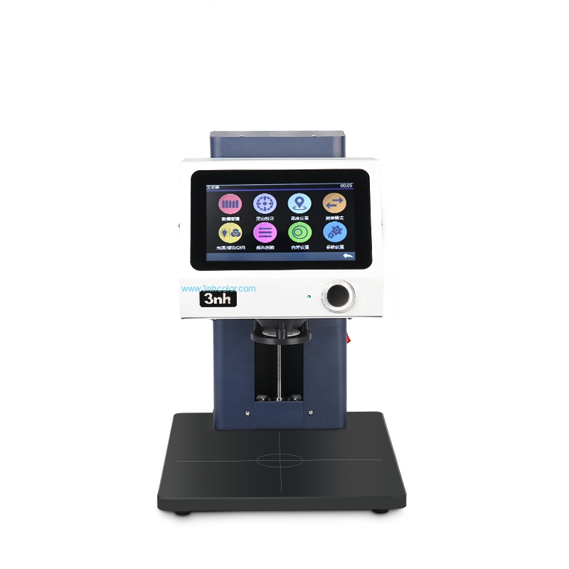 YL4560 Non-contact Benchtop Spectrophotometer