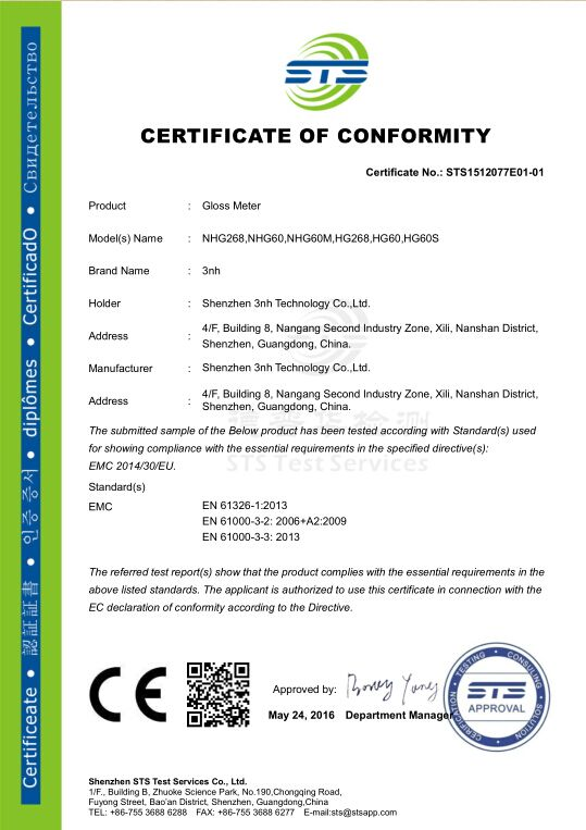 3nh gloss meter passed new CE certification