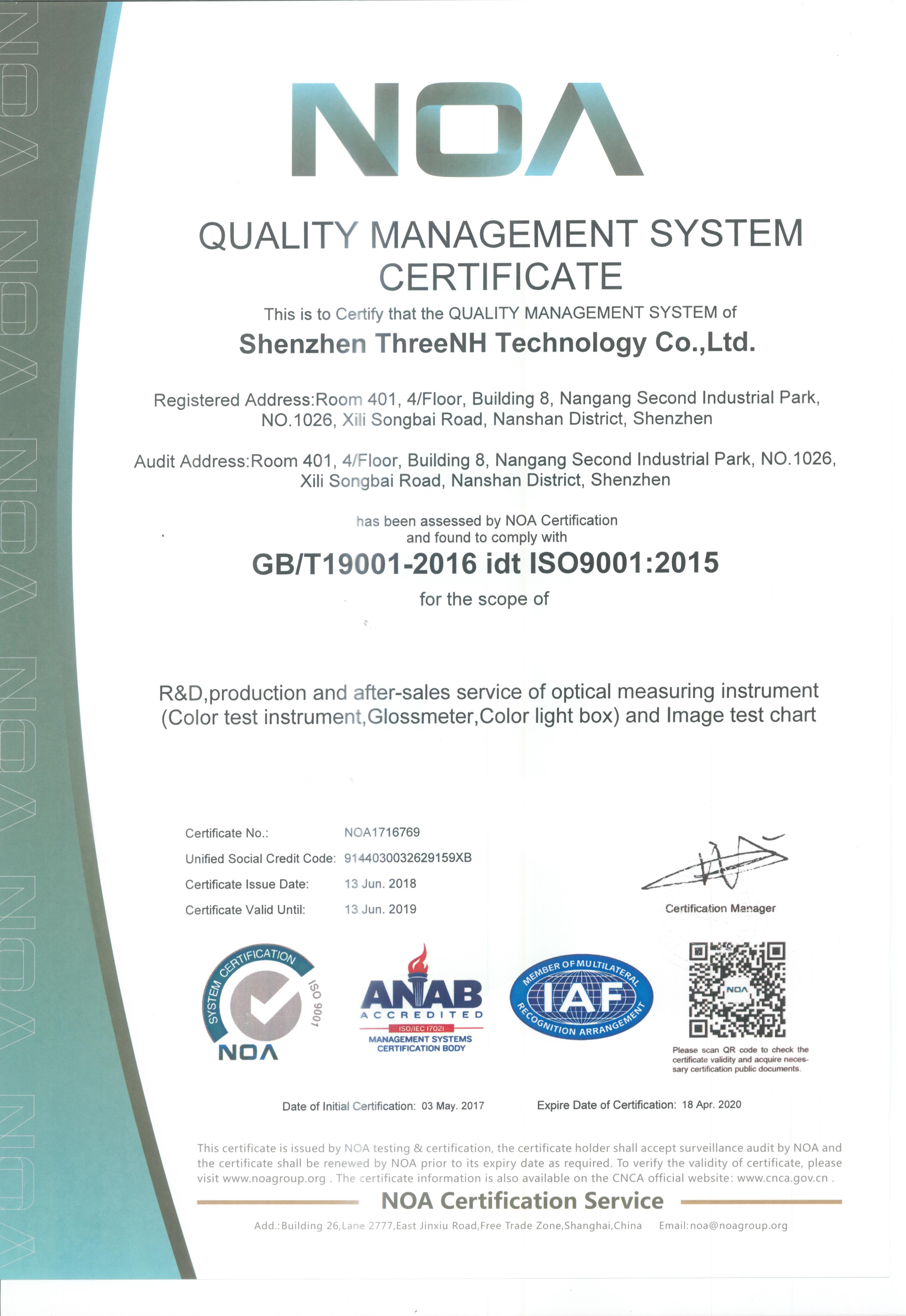 ThreeNH gots ISO9001:2015-2018 Certificate