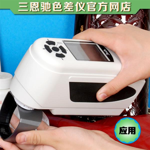 NH310 portable colorimeter