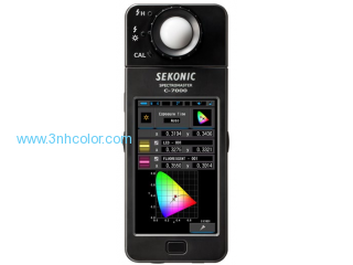 C-7000 Chroma Meter For CRI Color Temperature Lux Illumination