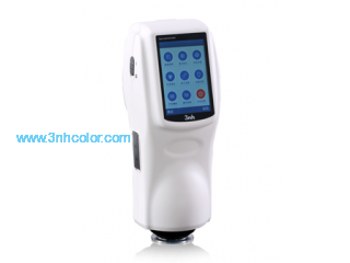 Portable Spectrophotometer d/8 NS810