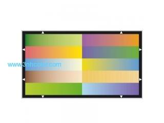 Sineimage Color Gradiation Test Chart YE0234