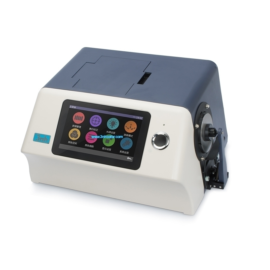 YS6080 Pulsed Xenon lamp Benchtop Spectrophotometer