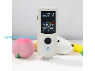 3NH TS20 Handheld Spectrocolorimeter