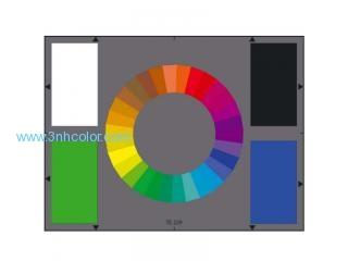Sineimage YE0229 Color Key Test Chart