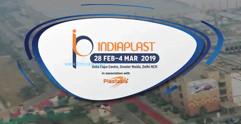 Indiaplast 2019 exhibition from 1st to 4th March on Booth H5C12a